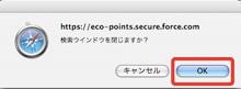 ecopoint10.jpg