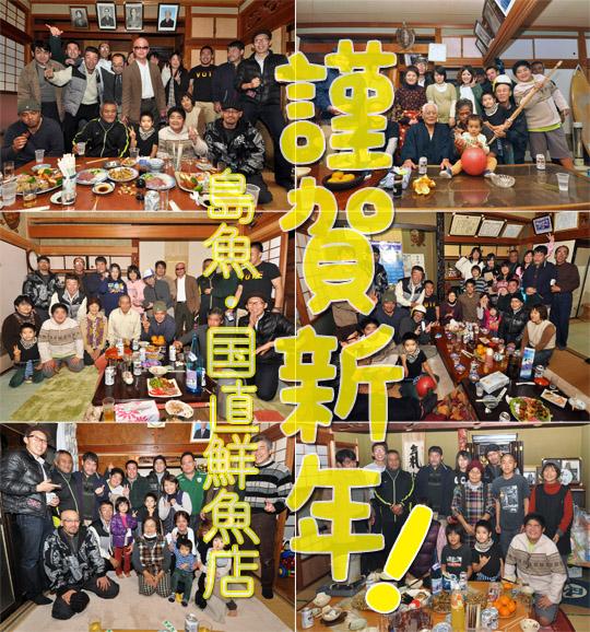 20120101ya-suki