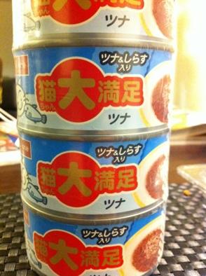 fc2blog_20120425194326a6f.jpg