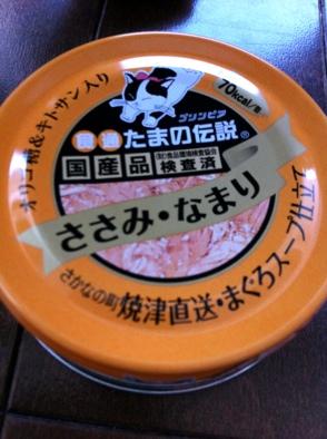fc2blog_20120629192820d1c.jpg