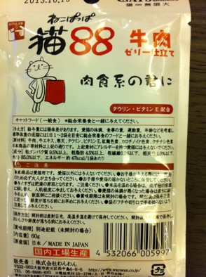fc2blog_2012082020140106e.jpg