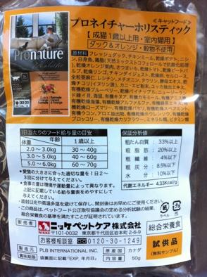 fc2blog_20120823192950cc9.jpg
