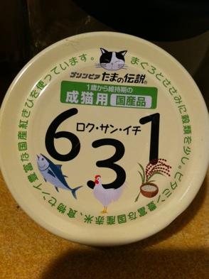 fc2blog_2012083019313576e.jpg