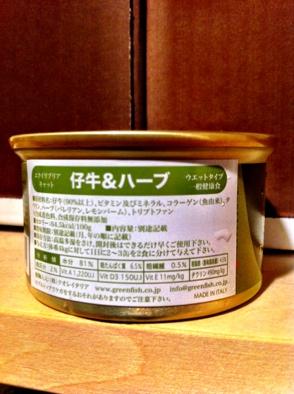 fc2blog_2012091421403161a.jpg