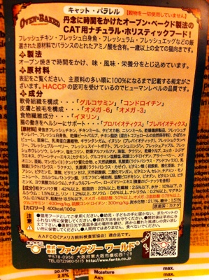 iphone_20120210170128.jpg