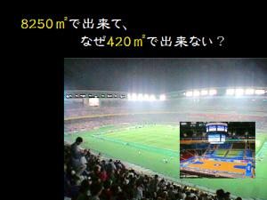 ・撰シ搾シ撰シ農convert_20111128095739