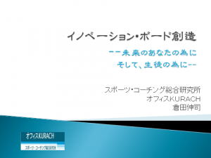 ・難シ搾シ撰シ胆convert_20111128105134