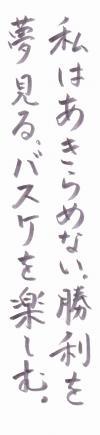 遉シ迥カ_convert_20111205110932