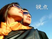 ・難シ搾シ托シ点convert_20111205112200