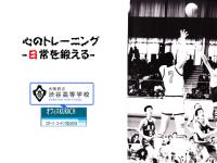 ・難スゑシ托シ撰シ神convert_20111215101249