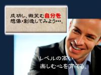 ・抵シ搾シ費シ狙convert_20111222100617