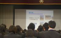 繧サ繝溘リ繝シ・狙convert_20120130100528