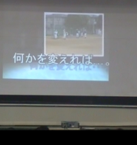 繧サ繝溘リ繝シ・点convert_20120130100654