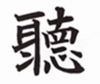 閨エ縺柔convert_20120208115137