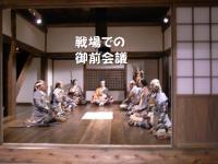 ・エ・ッ・托シ点convert_20120213114431