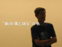 ・エ・ッ・呻シ胆convert_20120213114929