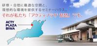 繧「繧ッ繝・ぅ繝悶・繧柔convert_20120409111027