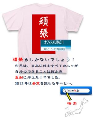 nengajyou_convert_20111226105422.png