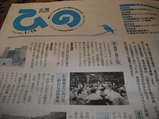 20100116_2.jpg