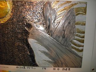 20100130_24.jpg