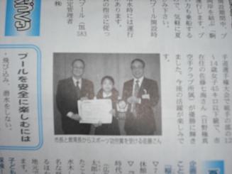 20100731_2.jpg