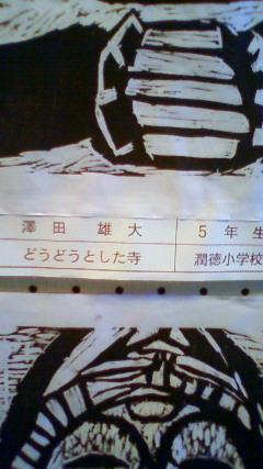 201012171323001.jpg