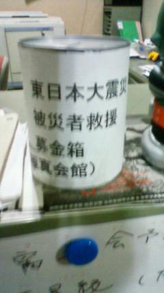 201103201743000.jpg
