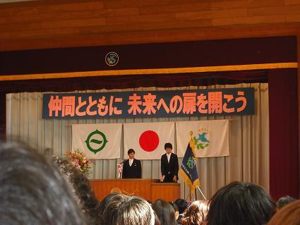 20110326_2.jpg