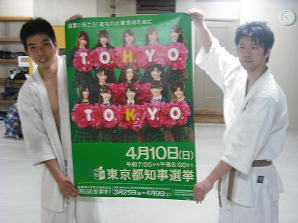 20110423_8.jpg
