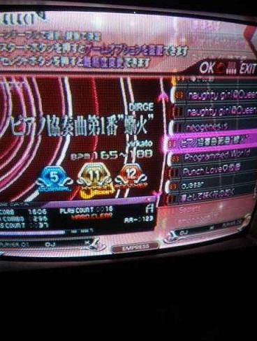 securedownload_20101216233904.jpg