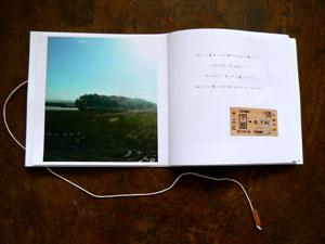 益子陶器市 book-2