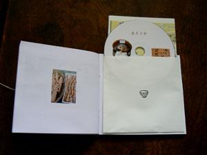 益子陶器市 book-5