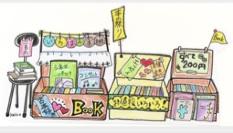 くれBooksイラスト