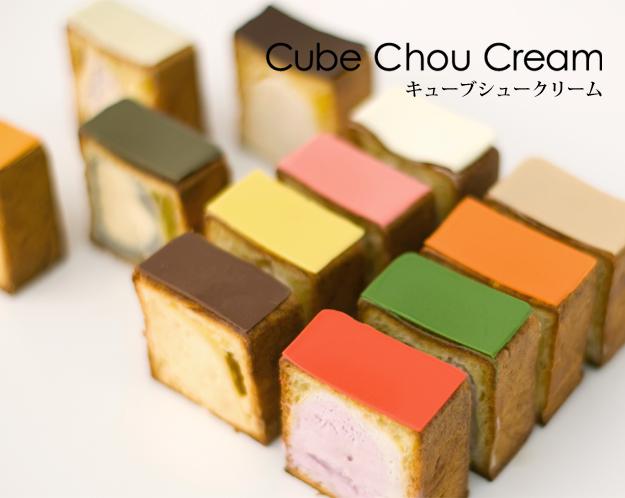 h_color-chou-choco.jpg
