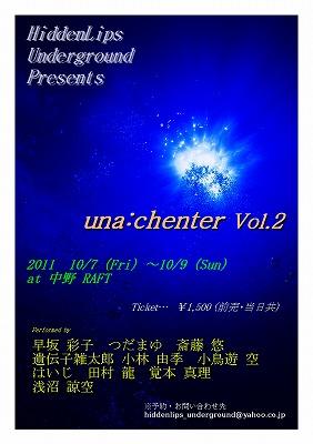 Vol.2フライヤー表