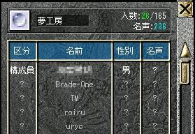 0630TM1.jpg