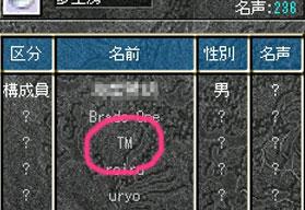 0630TM2.jpg