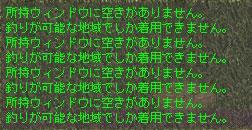 10.21β7周年9