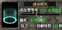10.24護身10