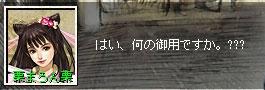 10.24☆6
