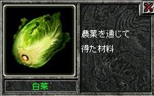 10.25農業6
