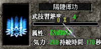 11.11☆