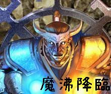 1.?少林寺の秘宝