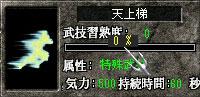 3.22武技5