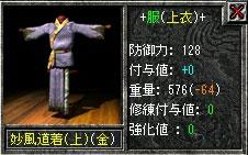 4.3妙風イエロー