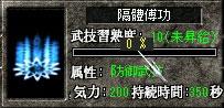 5.30☆終了2