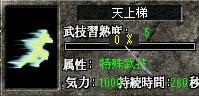 0722天上梯5