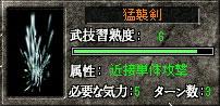 0804邪職1