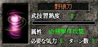0808邪刀職1-2