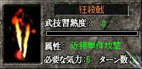 0906邪槍職1-4